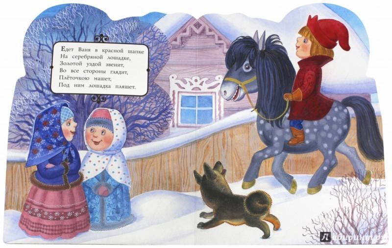 Иллюстрация 1 из 18 для Ай, дуду | Лабиринт - книги. Источник: Лабиринт