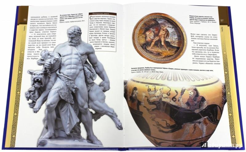 Иллюстрация 1 из 20 для Мифы Древней Греции: 12 подвигов Геракла - Николай Кун | Лабиринт - книги. Источник: Лабиринт