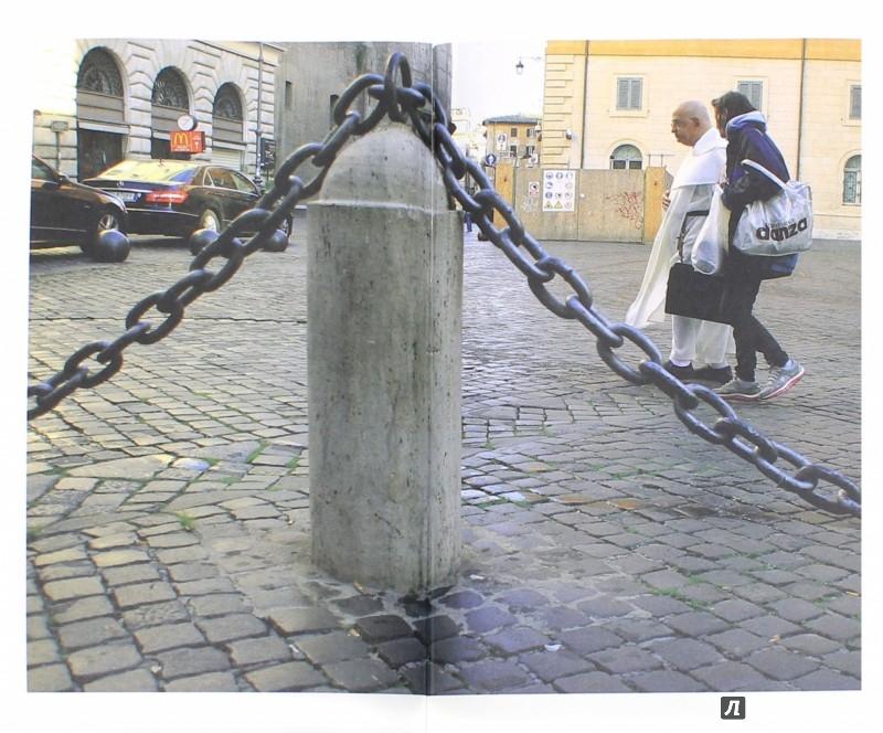 Иллюстрация 1 из 12 для Еда — итальянское счастье - Елена Костюкович | Лабиринт - книги. Источник: Лабиринт