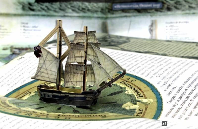 Иллюстрация 9 из 87 для Остров Сокровищ - Роберт Стивенсон | Лабиринт - книги. Источник: Лабиринт