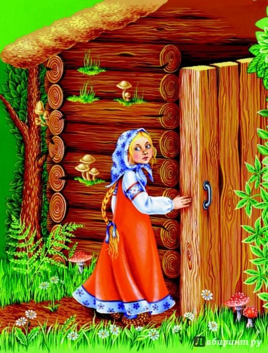 Иллюстрация 1 из 19 для Маша и медведи | Лабиринт - книги. Источник: Лабиринт