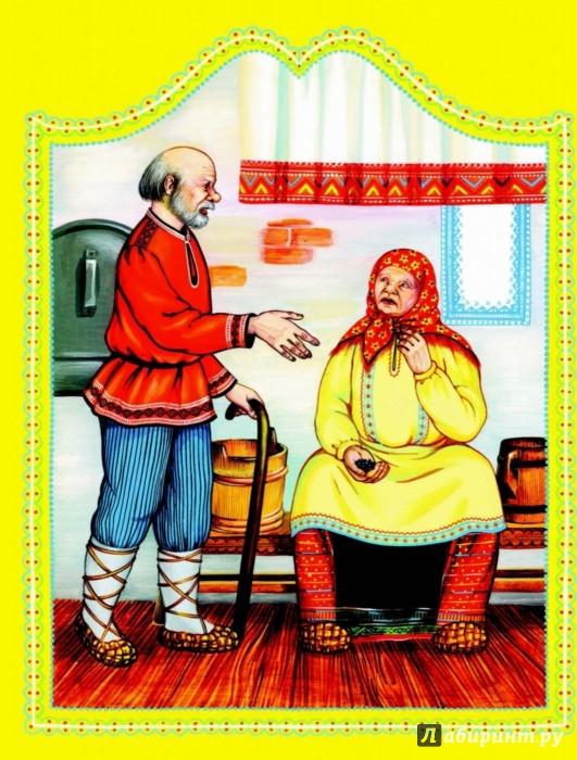 Иллюстрация 1 из 36 для Колобок | Лабиринт - книги. Источник: Лабиринт