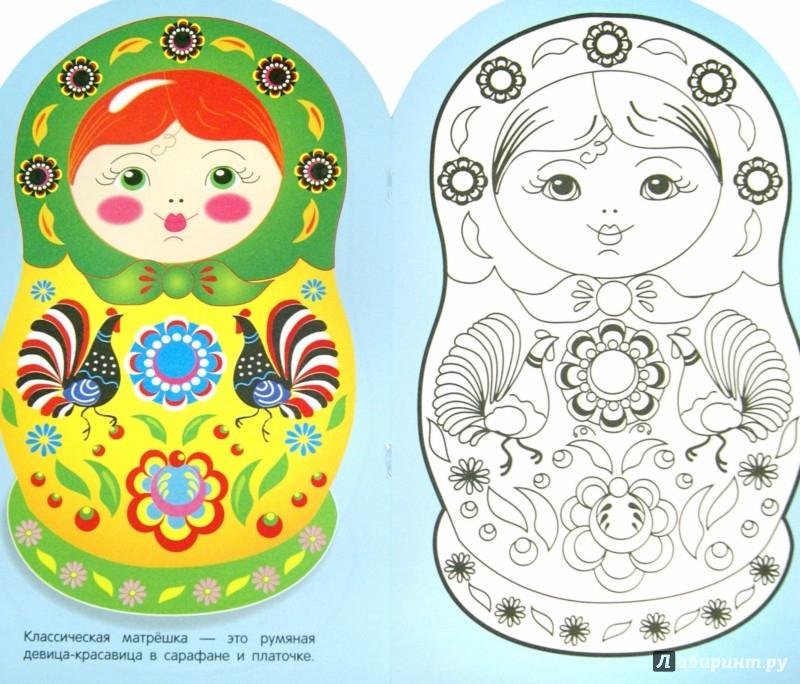Иллюстрация 1 из 27 для Матрешки. Раскраска Выпуск 3 (Гжель) | Лабиринт - книги. Источник: Лабиринт