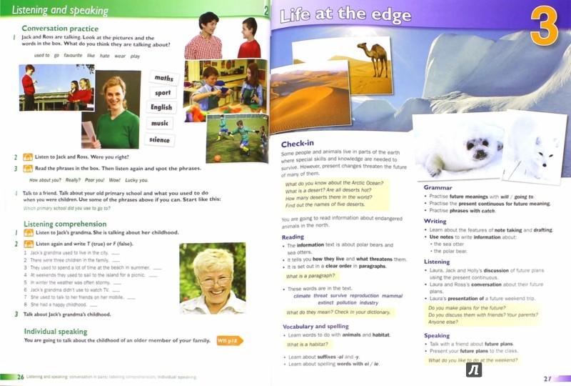 Иллюстрация 1 из 4 для English World Level 7. Student's Book - Bowen, Hocking, Wren | Лабиринт - книги. Источник: Лабиринт