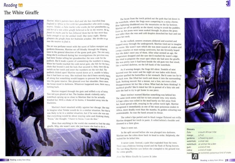 Иллюстрация 1 из 5 для English World. Level 8. Student Book - Bowen, Hocking, Wren   Лабиринт - книги. Источник: Лабиринт