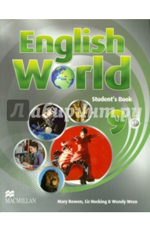 English World. Student's Book. Level 9 english world level 7 workbook cd