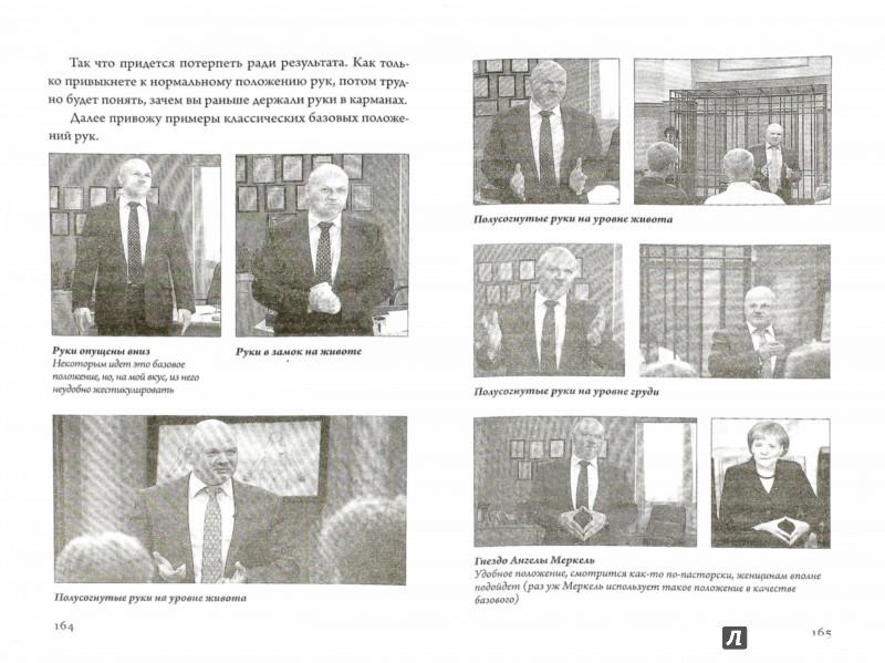 Иллюстрация 1 из 6 для Суд присяжных. Особенности процесса - Рубен Маркарьян   Лабиринт - книги. Источник: Лабиринт