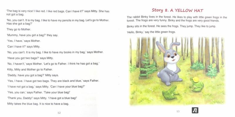 Иллюстрация 1 из 8 для Английский язык. Читаем и учим слова. 1-2 классы - Ксения Левченко | Лабиринт - книги. Источник: Лабиринт
