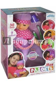 Кукла интерактивная (GT8096)