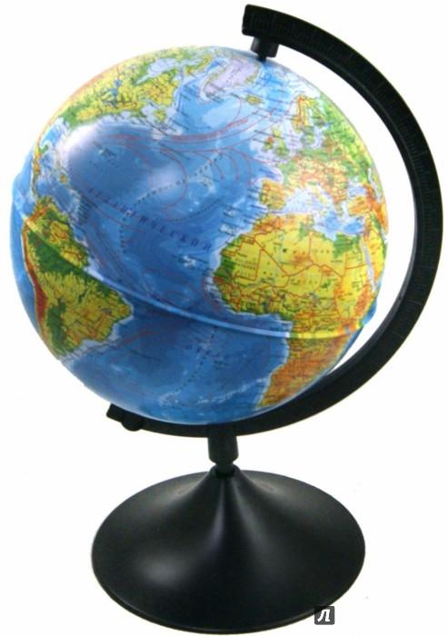 Иллюстрация 1 из 5 для Глобус Земли физический, диаметр 210мм | Лабиринт - канцтовы. Источник: Лабиринт