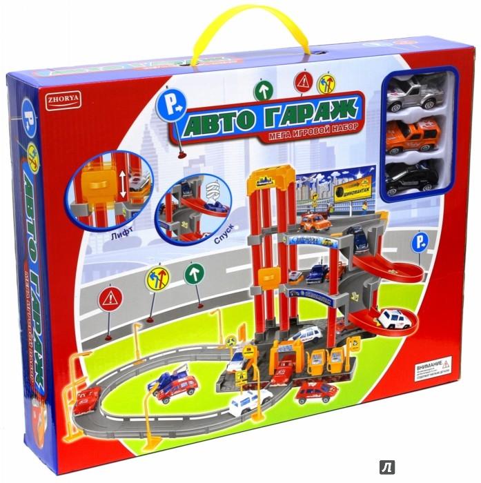 Иллюстрация 1 из 3 для Гараж с 3 машинками в коробке (ZYB-00111) | Лабиринт - игрушки. Источник: Лабиринт