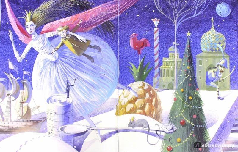 Иллюстрация 1 из 40 для Чайковский, или Волшебное перо - Борис Евсеев | Лабиринт - книги. Источник: Лабиринт