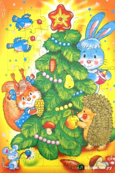 Иллюстрация 1 из 6 для Новый год. Елочка (РР 1250) | Лабиринт - игрушки. Источник: Лабиринт