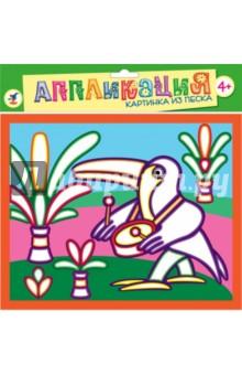 Купить Картинка из песка. Барабанщик (2730), Дрофа Медиа, Конструирование рамок, коллажей и панно