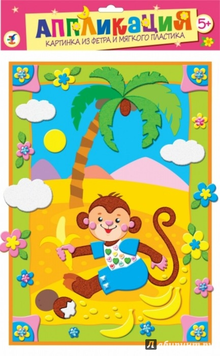 Иллюстрация 1 из 17 для Картинка из фетра и мягкого пластика. Обезьянка (2743)   Лабиринт - игрушки. Источник: Лабиринт