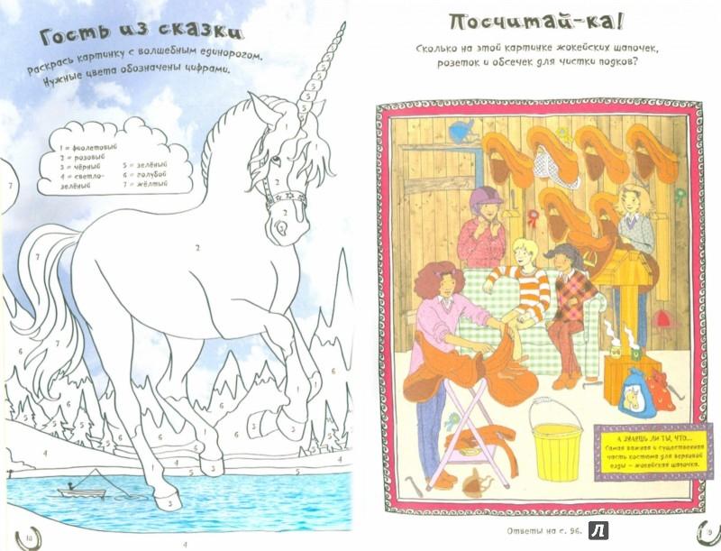 Иллюстрация 1 из 14 для Лошади и пони (мини) - Андреа Паннингтон   Лабиринт - книги. Источник: Лабиринт
