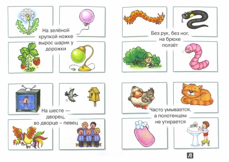Иллюстрация 1 из 17 для Кто на себе свой дом носит | Лабиринт - книги. Источник: Лабиринт