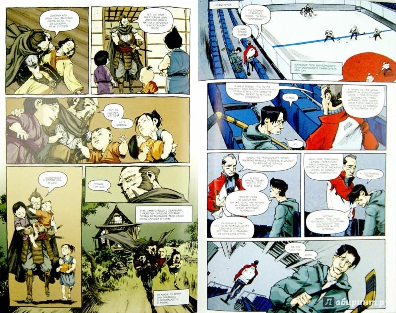 Иллюстрация 1 из 28 для Подростки Мутанты Ниндзя Черепашки. Выпуск 5 - Истмен, Валтс | Лабиринт - книги. Источник: Лабиринт