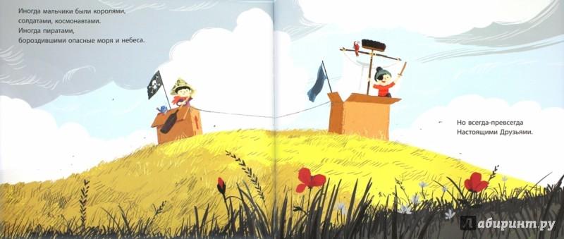 Иллюстрация 1 из 33 для На Высоком Холме - Линда Сара | Лабиринт - книги. Источник: Лабиринт