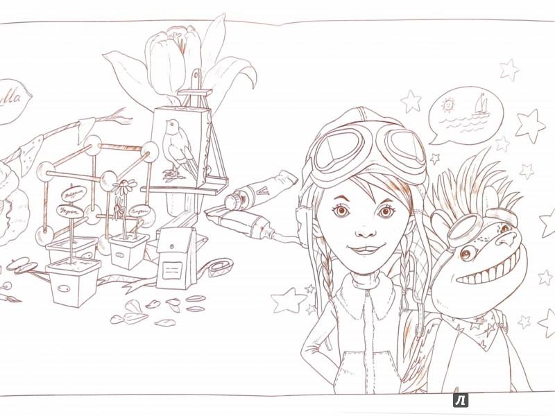 Иллюстрация 1 из 25 для Бесконечная книга. Тами и Сами - Натали Ратковски | Лабиринт - книги. Источник: Лабиринт