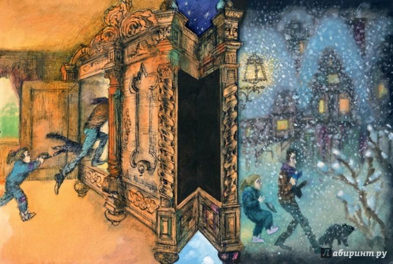 Иллюстрация 1 из 46 для Глазастик и ключ-невидимка - Софья Прокофьева | Лабиринт - книги. Источник: Лабиринт