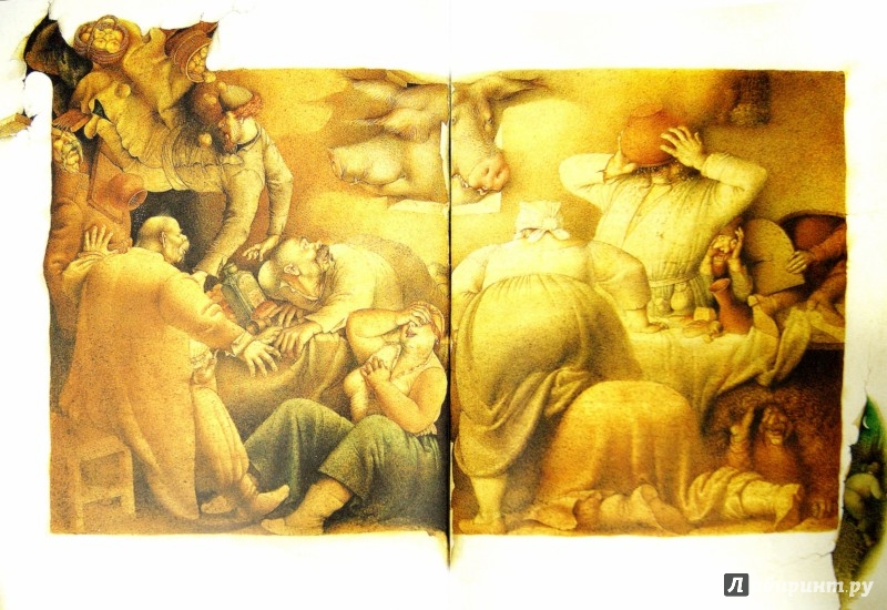 Иллюстрация 1 из 7 для Сорочинская ярмарка - Николай Гоголь | Лабиринт - книги. Источник: Лабиринт
