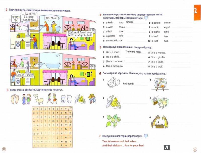 Иллюстрация 1 из 10 для Macmillan Primary Grammar 2. Pupil's Book (+CD) - Стюарт Кокрейн | Лабиринт - книги. Источник: Лабиринт