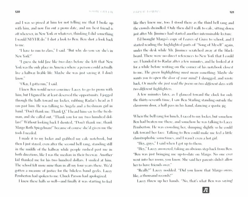 Иллюстрация 1 из 25 для Paper Towns - John Green | Лабиринт - книги. Источник: Лабиринт
