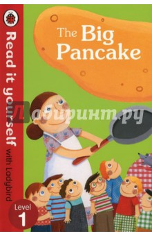 The Big Pancake the quality of accreditation standards for distance learning