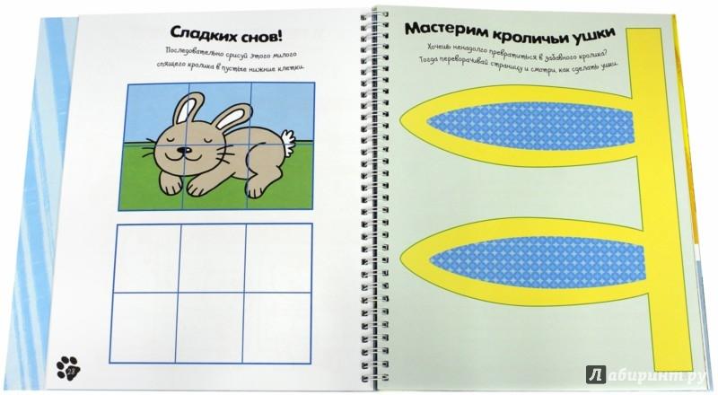 Иллюстрация 1 из 63 для Домашние питомцы (с наклейками) - Менди Арчер   Лабиринт - книги. Источник: Лабиринт