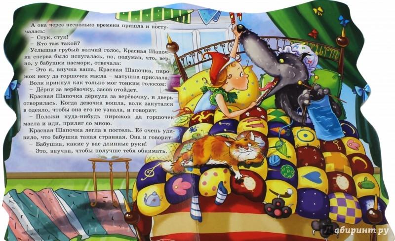 Иллюстрация 1 из 13 для Красная Шапочка - Шарль Перро | Лабиринт - книги. Источник: Лабиринт