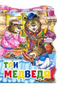 Купить Три медведя, Проф-Пресс, Русские народные сказки