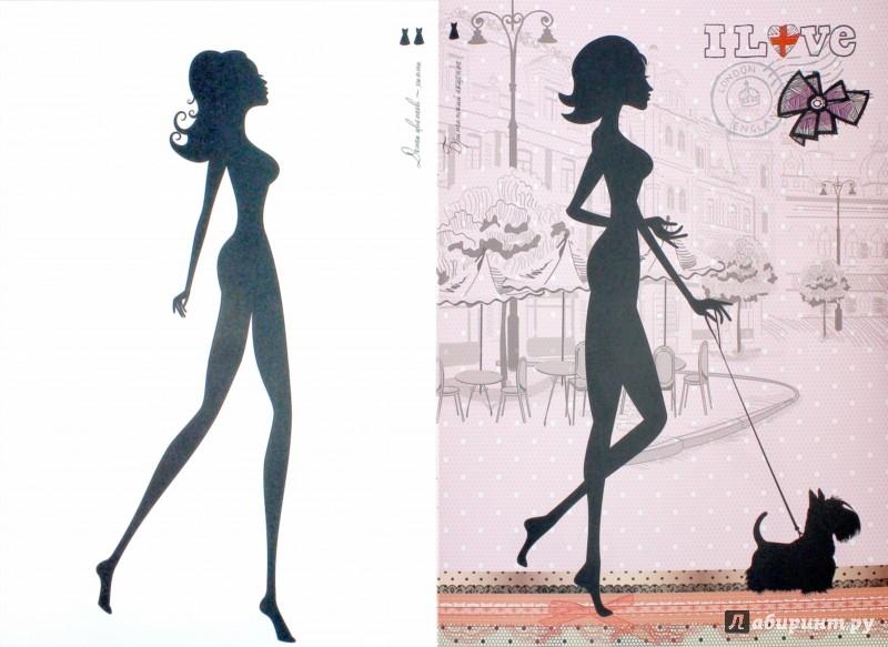 Иллюстрация 1 из 13 для Я создаю стиль Лондона - Дельфина Лашаррон   Лабиринт - книги. Источник: Лабиринт