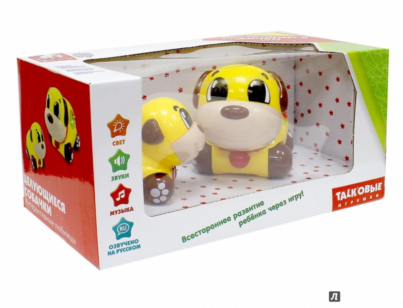 Иллюстрация 1 из 6 для Собака со светом и звуком, целуются (2 штуки) (EC80549R) | Лабиринт - игрушки. Источник: Лабиринт