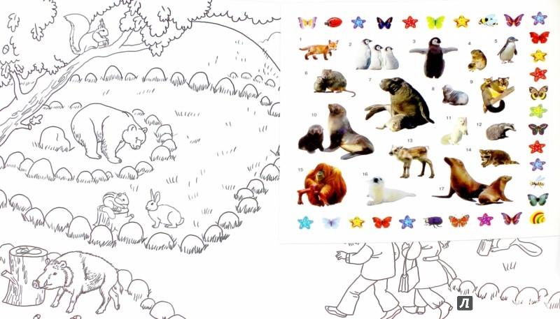 Иллюстрация 1 из 3 для Зоопарк. 205 наклеек   Лабиринт - книги. Источник: Лабиринт