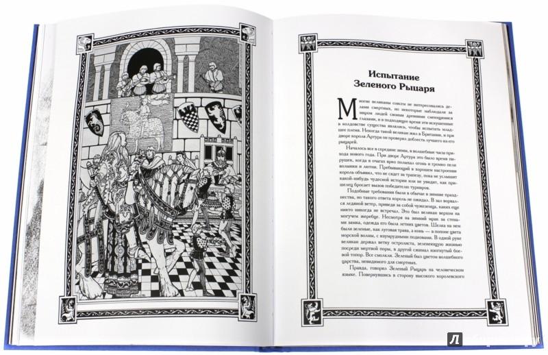 Иллюстрация 1 из 46 для Зачарованный мир. Великаны и людоеды | Лабиринт - книги. Источник: Лабиринт
