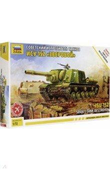 """Сборная модель. ИСУ-152. Советский истребитель танков """"Зверобой"""" (5026)"""