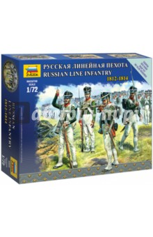 Русская линейная пехота 1812-1814 (6808)