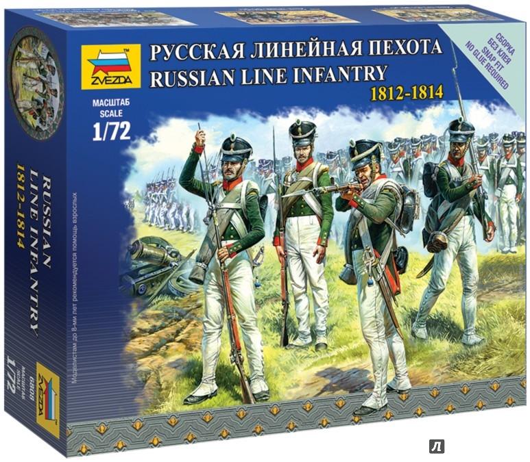 Иллюстрация 1 из 3 для Русская линейная пехота 1812-1814 (6808) | Лабиринт - игрушки. Источник: Лабиринт