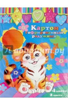 Картон цветной радужный (4 листа, 2 цвета) (арт.33996-50) фетр цветной с рисунком слоники 4 листа 4 цвета с3645 02