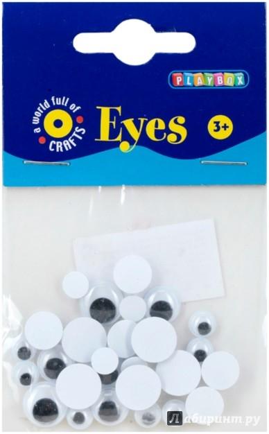 """Иллюстрация 1 из 3 для Набор """"Глазки черно-белые"""" (2470035)   Лабиринт - игрушки. Источник: Лабиринт"""