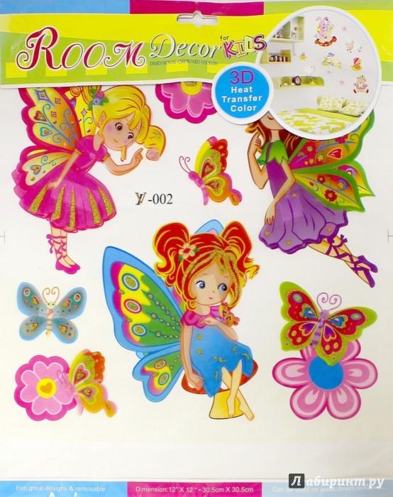 Иллюстрация 1 из 3 для Наклейки на стену. Принцессы-эльфы (LV-002)   Лабиринт - игрушки. Источник: Лабиринт