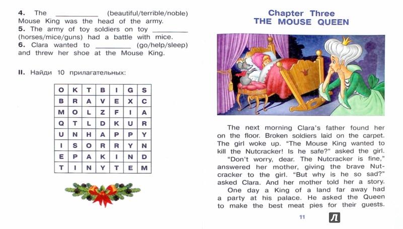 Иллюстрация 1 из 33 для Щелкунчик. The Nutcracker (на английском языке). 3 уровень | Лабиринт - книги. Источник: Лабиринт