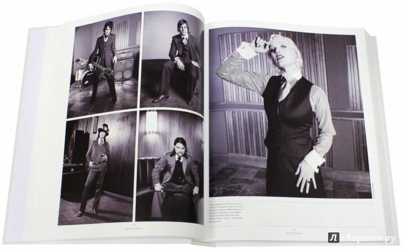 Иллюстрация 1 из 3 для Самый современный атлас мировой моды - Лаура Небреда | Лабиринт - книги. Источник: Лабиринт