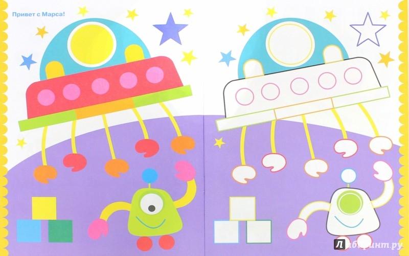 Иллюстрация 1 из 29 для Наклейки для малышей. Слоненок | Лабиринт - игрушки. Источник: Лабиринт