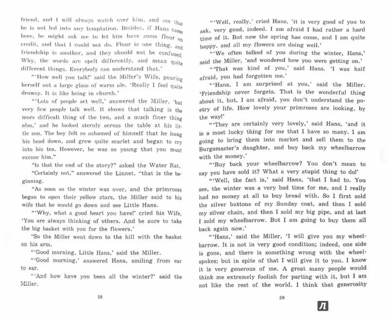 Иллюстрация 1 из 11 для Сказки (+CDmp3) - Оскар Уайльд   Лабиринт - книги. Источник: Лабиринт