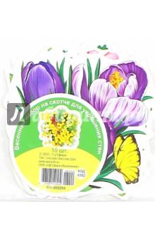 Весенний набор цветов на скотче для украшения стен (КМ-8294)