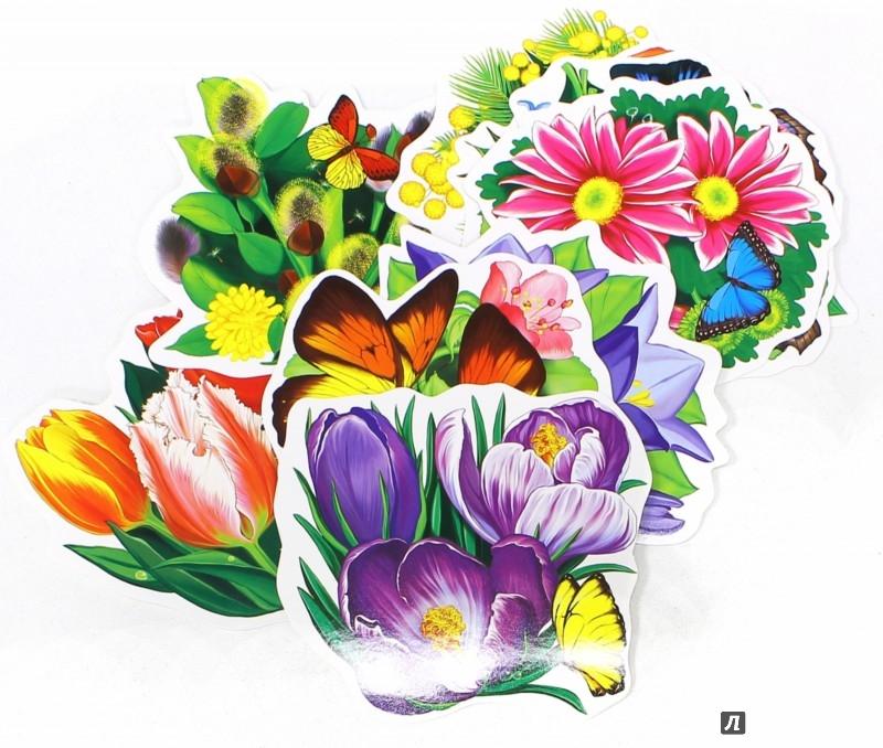 Иллюстрация 1 из 14 для Весенний набор цветов на скотче для украшения стен (КМ-8294) | Лабиринт - игрушки. Источник: Лабиринт