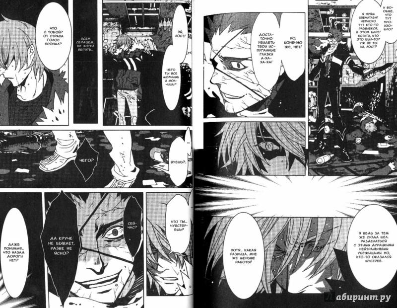 Иллюстрация 1 из 22 для Togainu no Chi. Кровь виновного пса. Том 4 - Сугуро Тяямати | Лабиринт - книги. Источник: Лабиринт