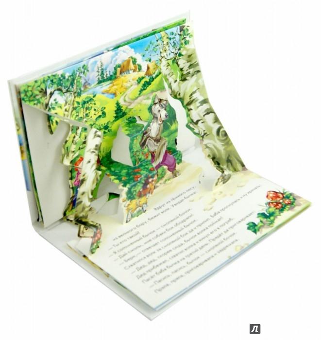 Иллюстрация 1 из 9 для Соломенный бычок | Лабиринт - книги. Источник: Лабиринт